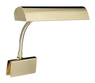 GP14-61 Grand piano lamp