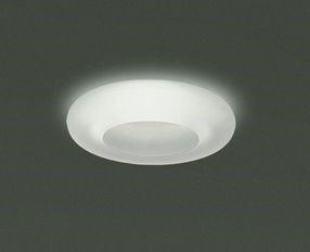 VAN 2 LED Recessed Spot