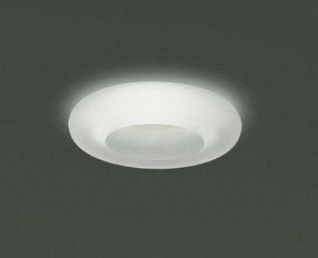 VAN 2 LED Recessed Spot